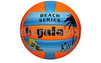 Мяч волейбол. пляжный GALA VB-5115 (PVC, №5, 3 слоя, сшит вручную)