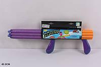 Водяная пушка 45см KB-034 поролон 2 цвета, водяная поролоновая пушка, детское водяное оружие