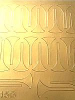 Металлизированные наклейки для ногтей Z15