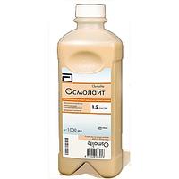 Осмолайт (Osmolite)