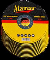 Круги зачистные АТАМАN 1 14А 115 6,0 22,23 (10 шт/уп) (40-143)