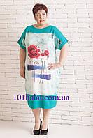 Женское платье с розами, фото 1