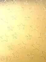 Металлизированные наклейки для ногтей Z17