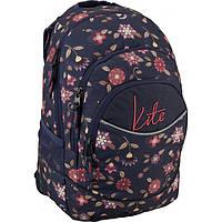 Завораживающий городской рюкзак 16 л. с отделением для ноутбука 940 Style Kite K16-940L темно-синий