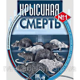 Родентицид  Крысиная смерть №1 200 гр. Итал Тайгер