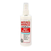 8in1 Nature's Miracle Pet Block Repellent  Спрей отпугивающий