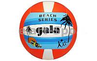 Мяч волейбол. пляжный GALA VB-5116 (PVC, №5, 3 слоя, сшит вручную)