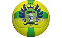 Мяч волейбол. пляжный GALA VB-5117 (PVC, №5, 3 слоя, сшит вручную)