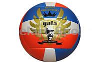 Мяч волейбол. пляжный GALA VB-5118 (PVC, №5, 3 слоя, сшит вручную)
