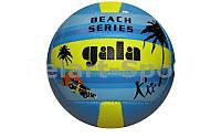 Мяч волейбол. пляжный GALA VB-5119 (PVC, №5, 3 слоя, сшит вручную)