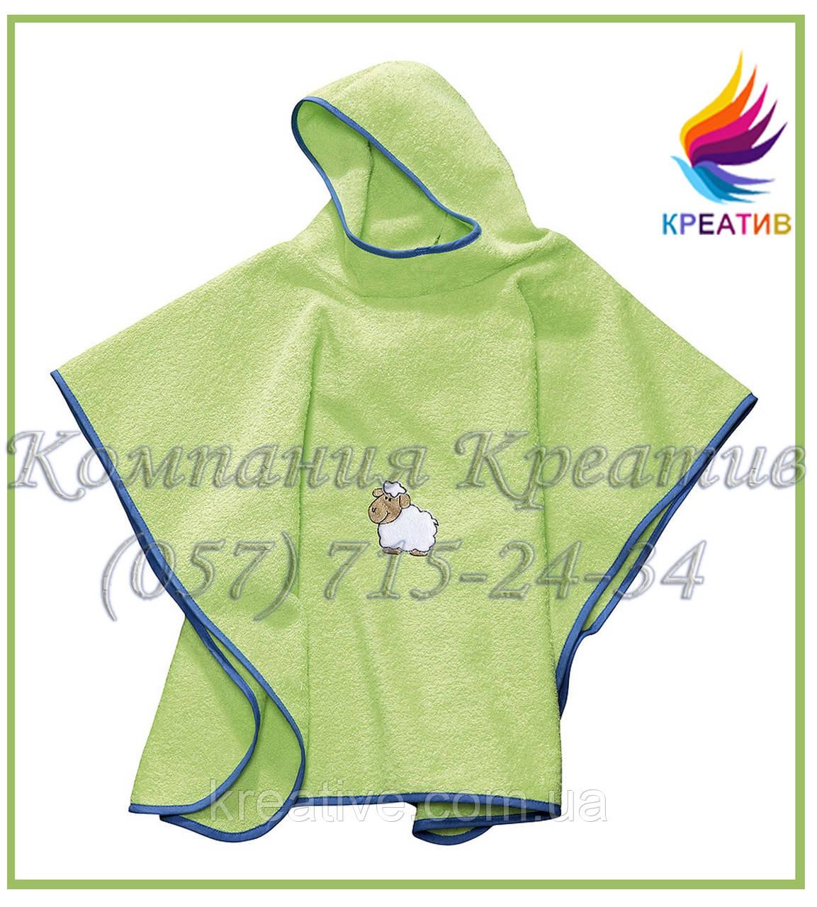 Полотенце пончо для детей (под заказ от 50 шт.)