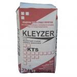 Клей Kleyzer ''KTS'' для керамоблока