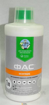 Инсектицид ФАС (Фастак) 1 л. УКРАВИТ