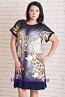 Женская туника , фото 1