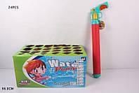 Поролоновая водяная пушка 55см 1106-55, игрушечное детское оружие 55*12,5см, водяное оружие пушка