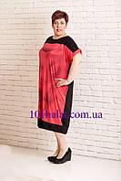 Женское платье баталл, фото 1