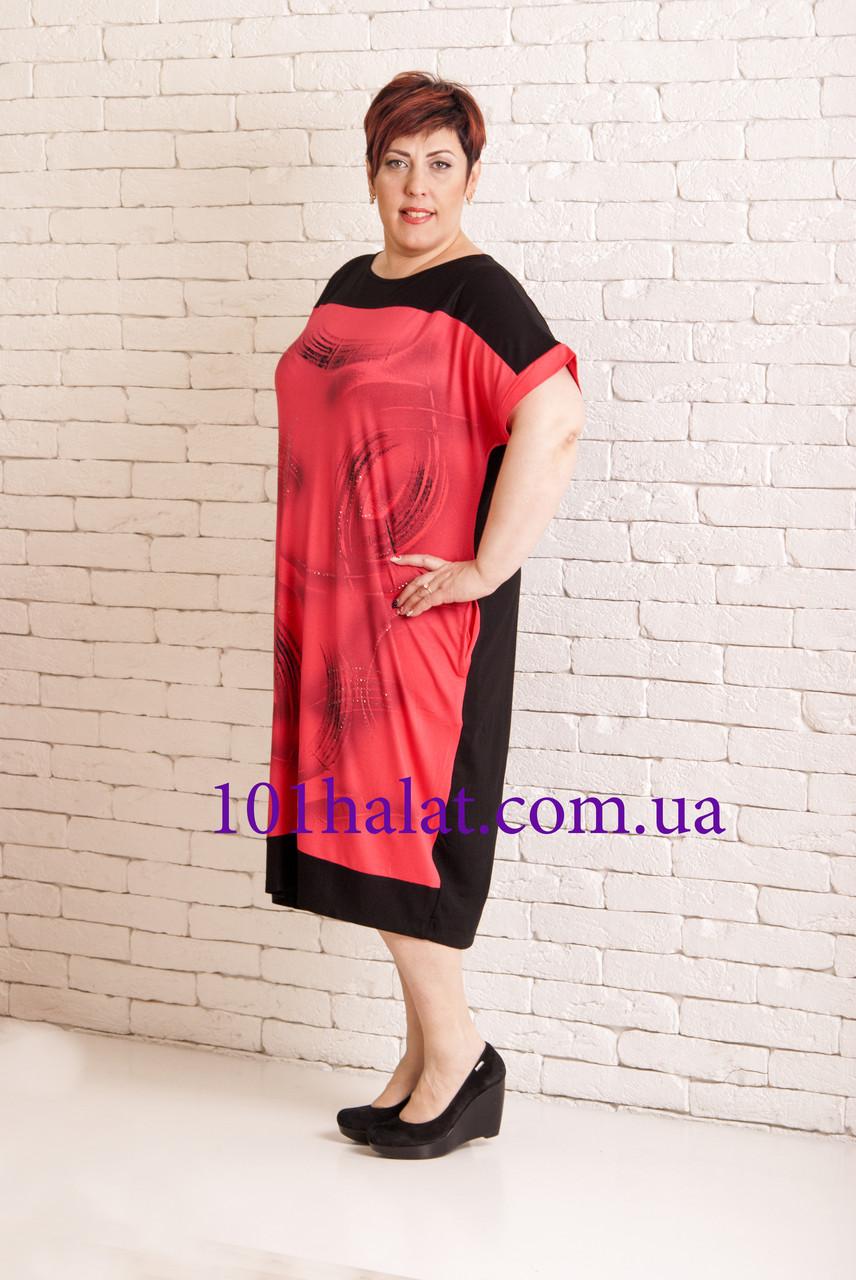 Женское платье баталл