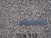 Щебень фр.5*10 мм.