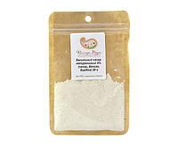 Ванильный сахар натуральный 5% (сахар, Ваниль Бурбон) 20 г