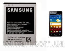 Аккумулятор Samsung Galaxy S2 i9100 EB-F1A2GBU