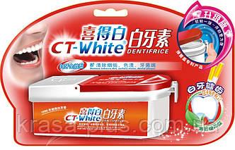 Отбеливающий зубной порошок CT-White, 33 г