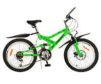 Велосипед 20д. M2009D