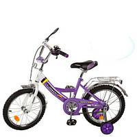 Велосипед PROFI детский 18 д  P 1848A