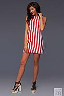 Платье, 1247 АИ, фото 1