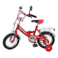 Велосипед детский 12 дюймов  P 1241