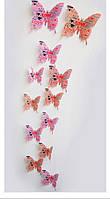 Бабочки для декора LOVE.