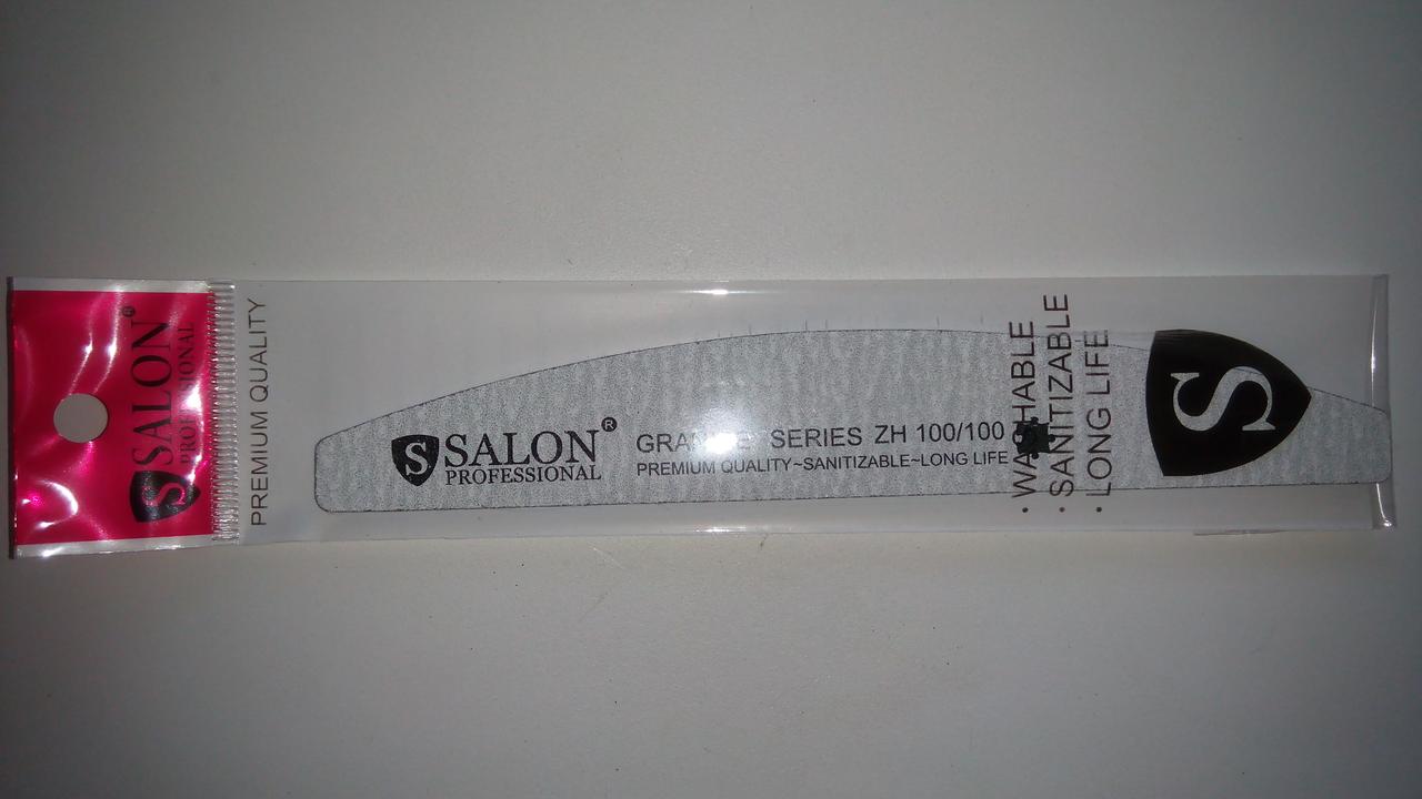 "Пилка Salon Professional, 100/100, серая, ""лодка"" GRANITE"