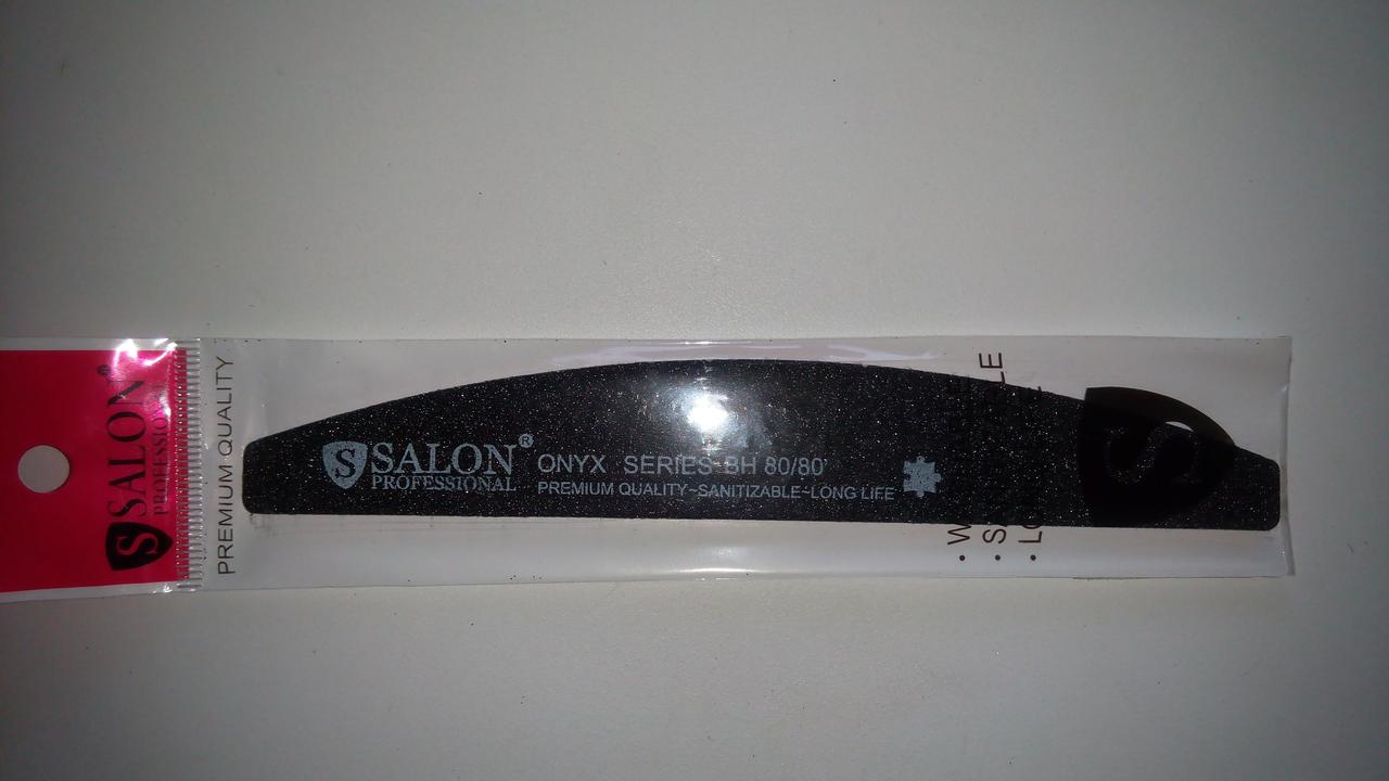 """Пилка Salon Professional, 80/80, ONYX, """"лодка"""""""