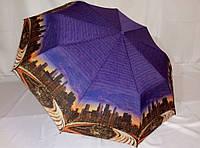 """Зонтик женский цветное города, №3375 от фирмы """"MAXY KOMFORT"""""""