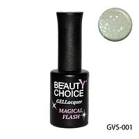 Гель лак с мерцанием Beauty Choice, 10 мл, GVS-001
