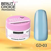 Моделирующий прозрачный гель CRYSTAL BLUE, Beauty Choice, GD-03, 14 мл