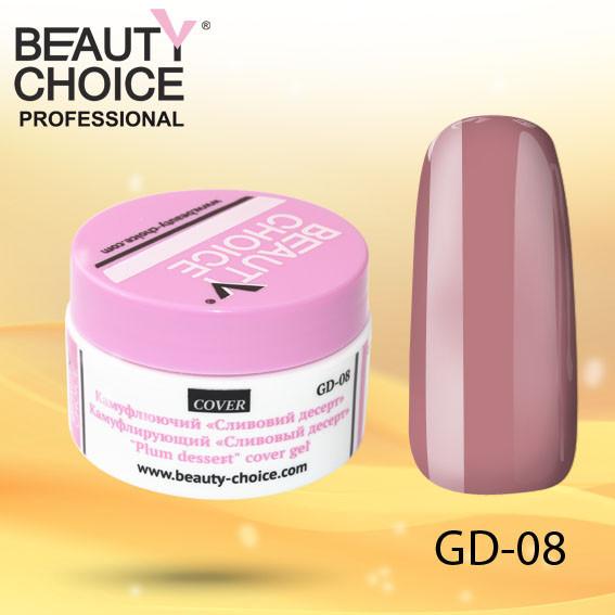 """Камуфлирующий гель """"Сливовый десерт"""", Beauty Choice, GD-08, 14 мл"""