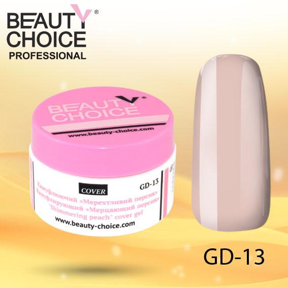 """Камуфлирующий гель """"Мерцающий персик"""", Beauty Choice, GD-13, 14 мл"""