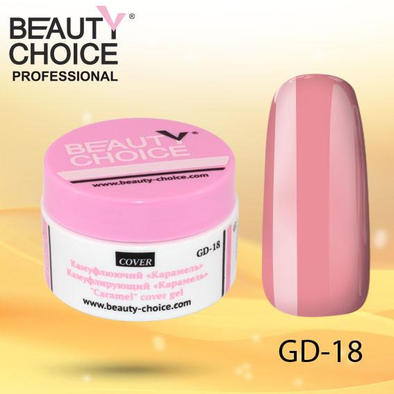 "Камуфлирующий гель ""Карамель"", Beauty Choice, GD-18, 14 мл"
