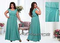 Платье длинное большого размера 48-54 разные цвета
