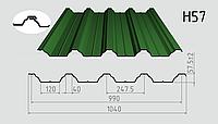 Профнастил кровельно-несущий H-57 1040/990 с полимерным покрытием 0,45мм