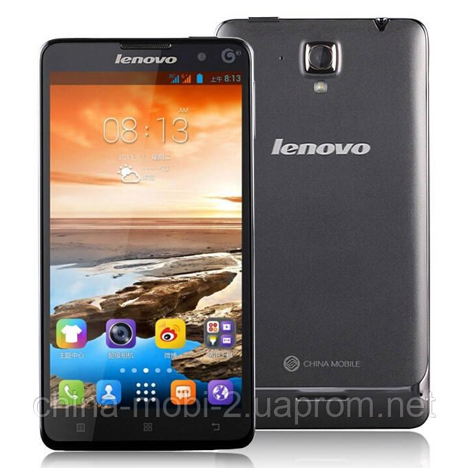 Смартфон Lenovo S8 16GB Grey