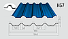 Профнастил кровельно-несущий H-57 1040/990 с полимерным покрытием 0,50мм