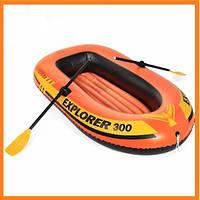 Лодка надувная двухместная+весла+насос EXPLORER 300