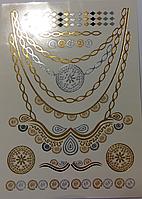 Флэш тату, (Metallic Flash Tattoo), 20см*14см, Харьков, фото 1