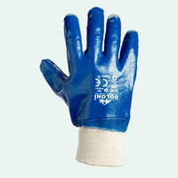 Перчатки МБС синий нитрил (манжет)