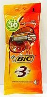 Одноразовые бритвы Bic Sensitive 3