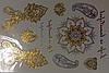 Флэш тату, (Metallic Flash Tattoo), 20см*14см, Харьков