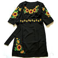 """Платье с вышивкой """"Подсолнухи"""" на черном."""
