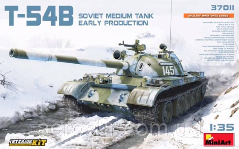 Танк 'Т-54В' 1\35 Miniart 37011