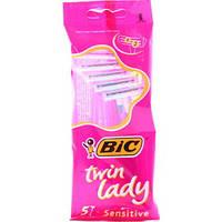 Станок для бритья BIC Twin Lady 5шт